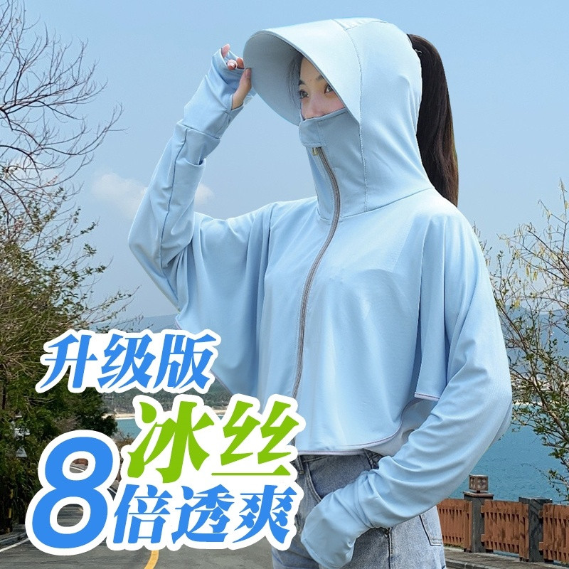 Girl students cycling thin women street face protection headgear learning driving license sunscreen hat hoods fashion beach travel