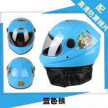 头盔女电瓶车儿童助力车安全帽全覆式电动车亲子女孩冬季四季通用
