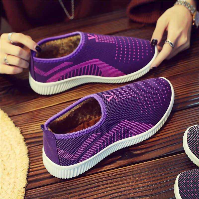 棉鞋女老北京布鞋女一脚蹬懒人鞋软底防滑中老年鞋加绒保暖妈妈鞋