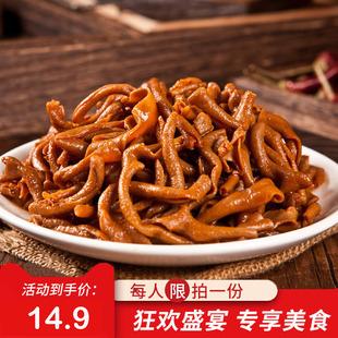 湖南特产零食小吃香麻辣鸭肠卤味休闲网红小零食美熟食品肉类100g