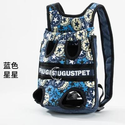 Small rabbit convenient medium sized dog pet backpack go out backpack pet carrying bag dog pet backpack