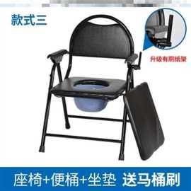 成人病人术后容易清洁医院病房坐便椅老人加固防滑家用耐用座便器