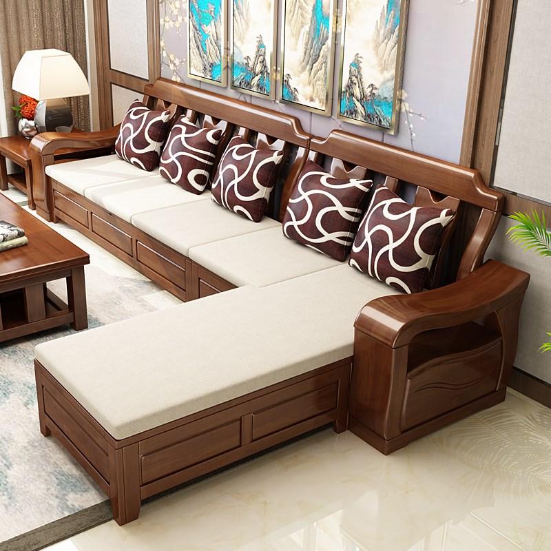 新中式冬夏两用现代简约实木沙发
