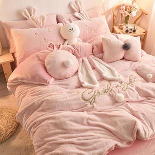 小仙女水晶宝宝绒四件套法兰绒公主风冬床上少女心被套珊瑚绒双面