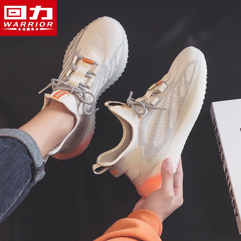 回力男鞋夏季椰子鞋男2021年新款鞋子男潮鞋透气运动鞋百搭休闲鞋