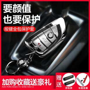 适用19款宝马5系钥匙包525li530刀锋X1壳X5扣 新X3汽车钥匙套 118