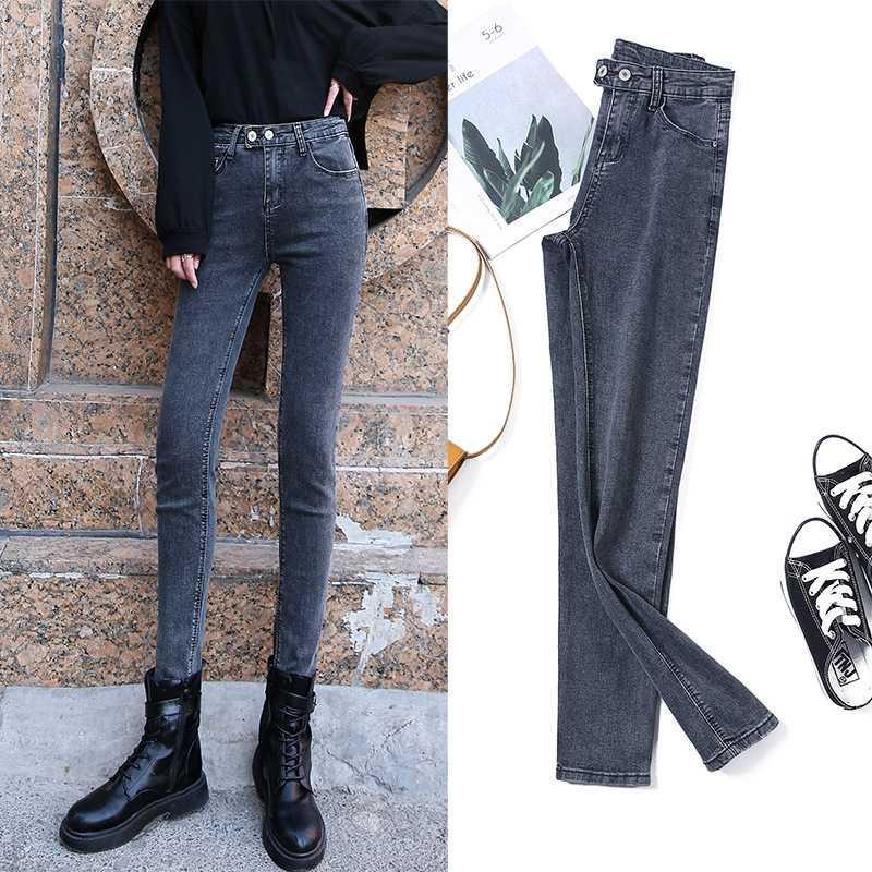 烟灰色牛仔裤女春款外穿高腰紧身修身显瘦小脚裤韩版弹力铅笔裤子