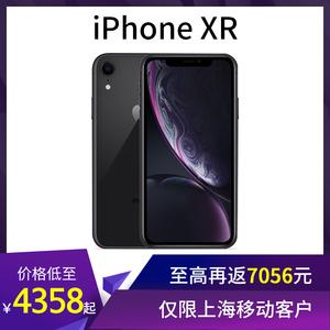 领100元券购买【五一活动限时低至4358元】国行苹果Apple/苹果 iPhone XR苹果XR非港版 上海支持闪送,100多家门店可自提