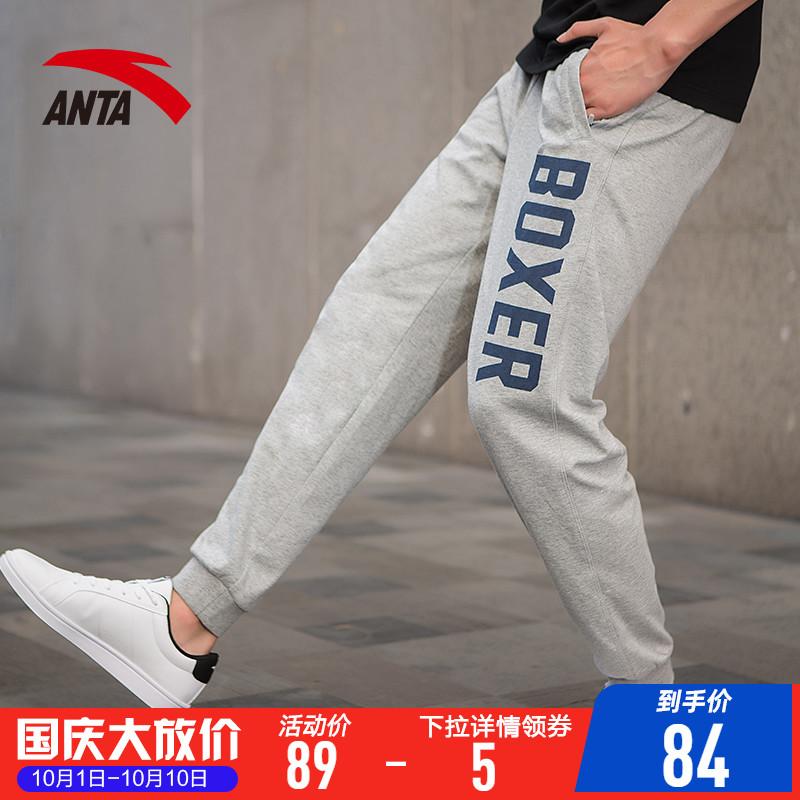 安踏男装2019新款官网针织卫裤子(非品牌)