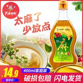 花椒油特麻四川特产麻油汉源红花椒油400ml家用凉拌麻椒油红麻油