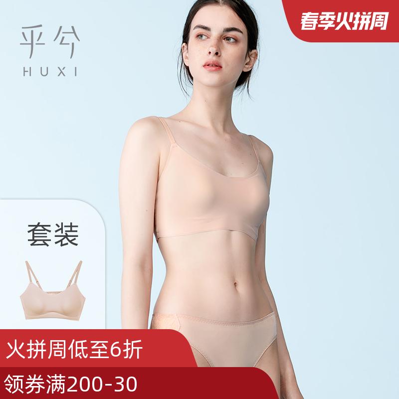 【文胸+内裤】冬季吊带款透气内裤