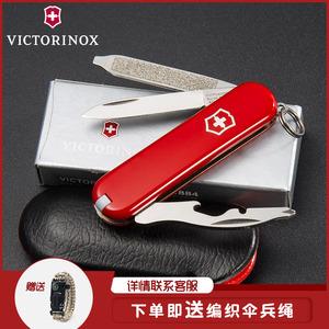 维氏瑞士军刀司号员58mm多功能户外军士刀随身迷你工具折叠小刀