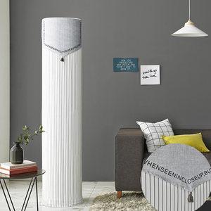 空调罩套立式柜机圆形空调防尘罩圆柱奥克斯美的海尔格力客厅通用
