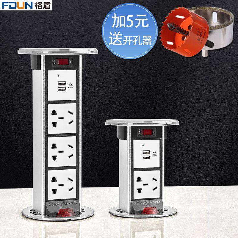 桌面插座嵌入式 无线智能手机充电 升降隐藏式厨房多媒体办公插座