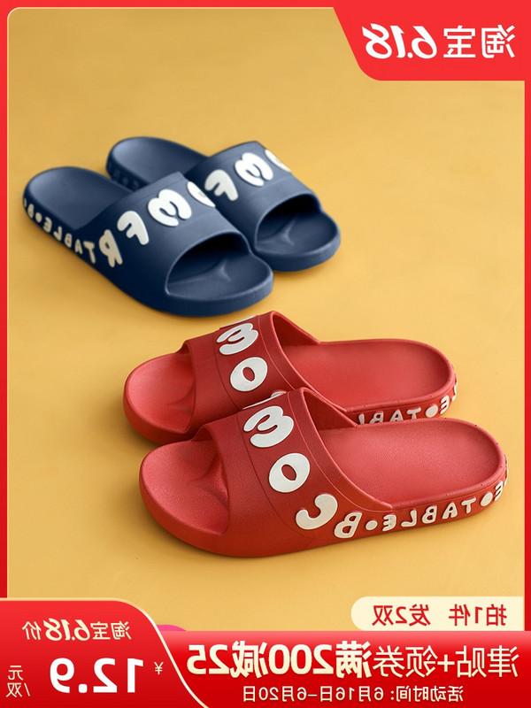 热卖的买一送一夏季凉拖鞋女士室内家用情侣浴室防滑时尚外穿厚底