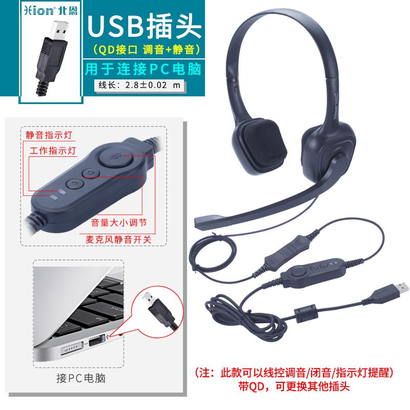 话务员头戴式座机电销/for700d电话耳机客服专用耳麦双耳