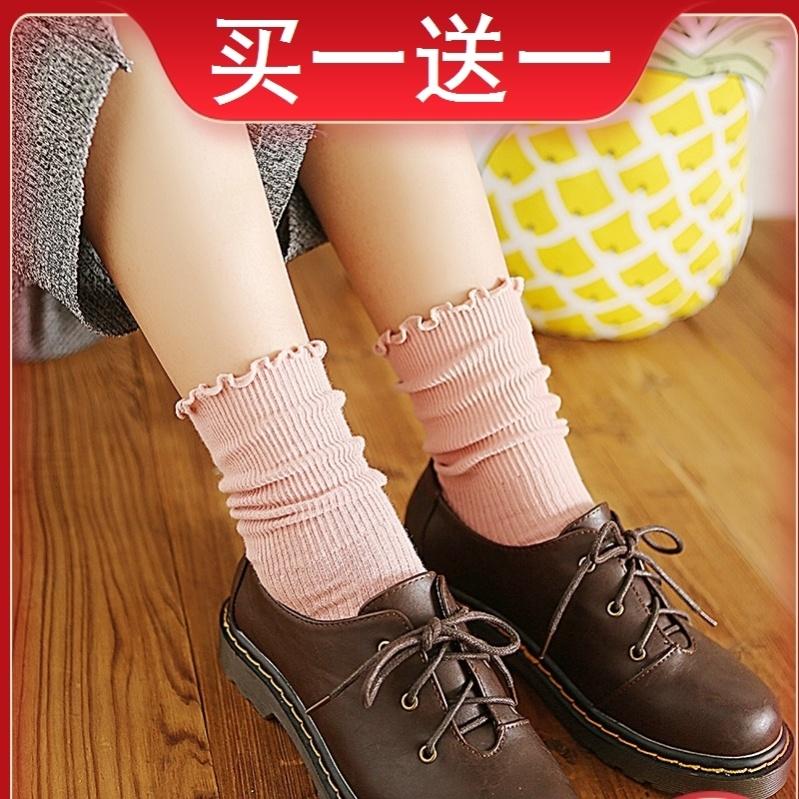 中國代購 中國批發-ibuy99 短靴 堆堆袜女日系秋冬纯色木耳边复古短靴袜套长筒棉质女袜
