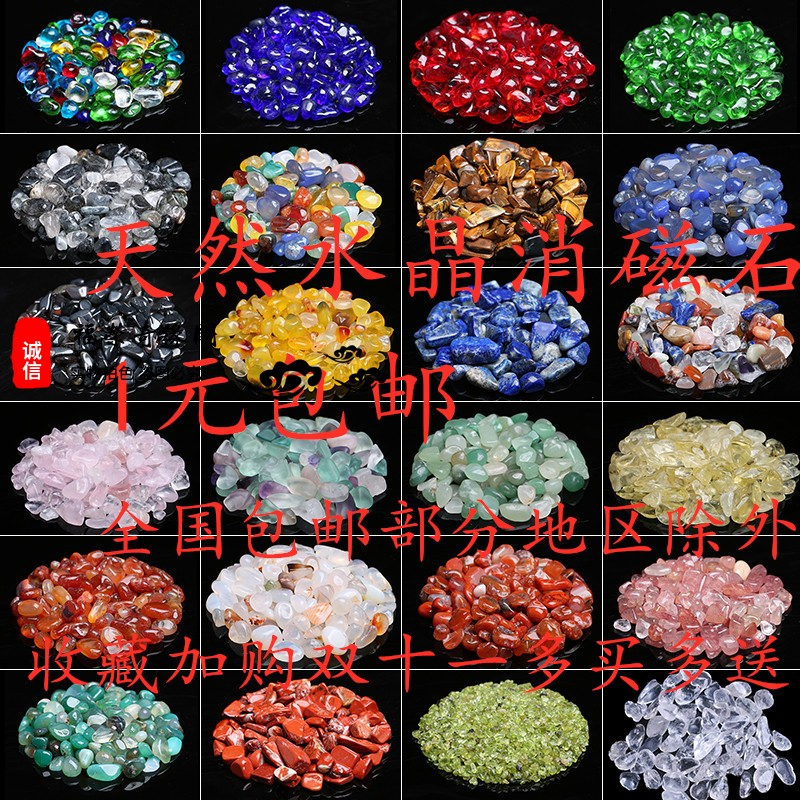 7-9mm fidelity natural crystal degaussing stone crushed stone crystal pillow aquarium flowerpot decoration bottom package
