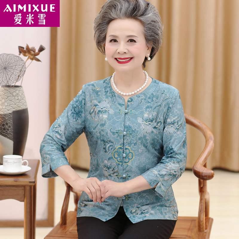 老人衣服妈妈装衬衫上衣中老年人秋装女60岁70老太太奶奶夏装套装热销0件手慢无