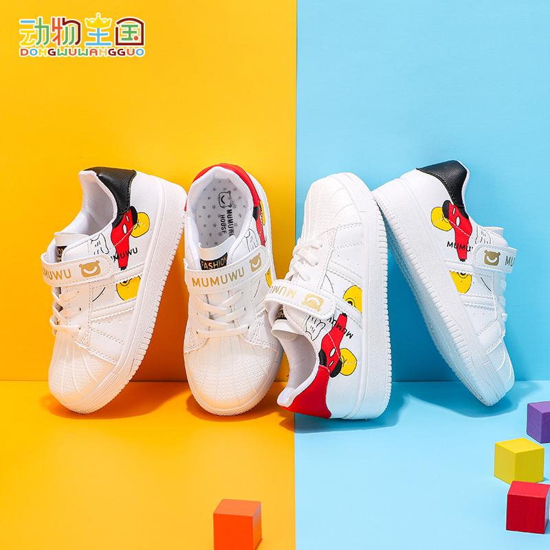 (过期)动物王国旗舰店 儿童运动鞋2020 券后39.99元包邮