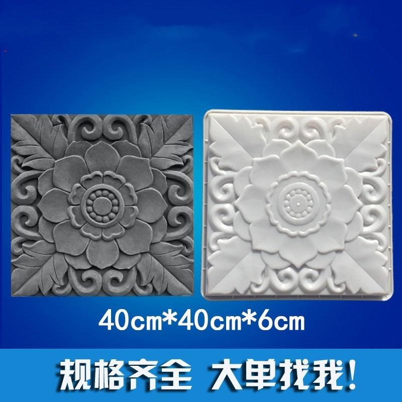 。水泥制品各种模具水泥凳子塑料模具硅胶模具水泥摆件仿古地砖模