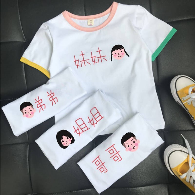Brother and sister Summer Short Sleeve T-Shirt 2019 new brother and sister dress I am my fathers little lover my mothers little bodyguard sister