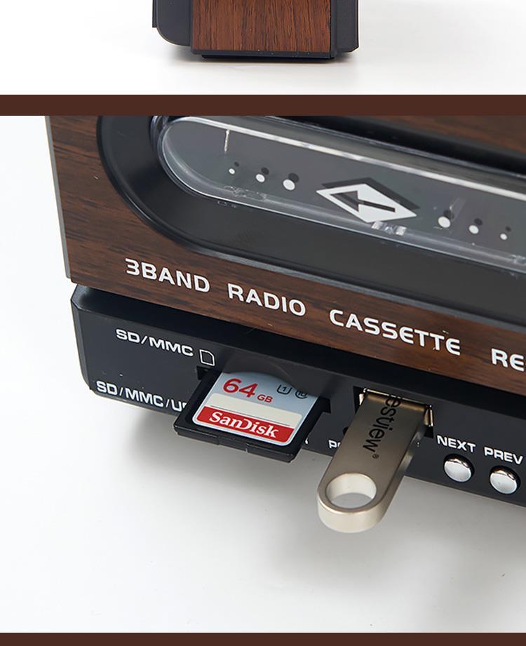 新しい四帯のアナログ老人テープレコーダーのラジオUSB SDカードのBluetooth