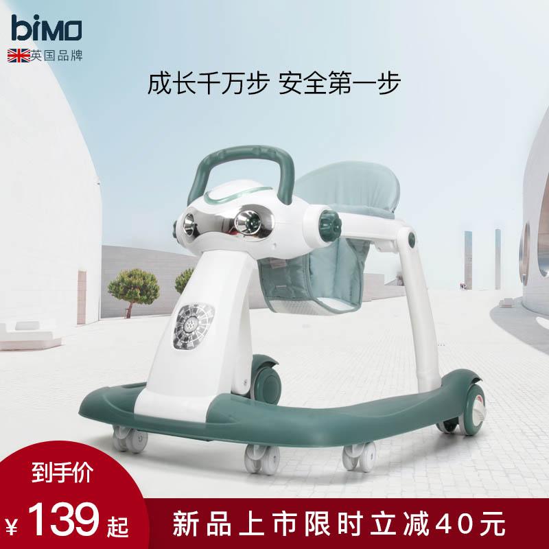 bimo嬰兒學步車防o型腿多功能防側翻男女寶手推助步車起步學行車