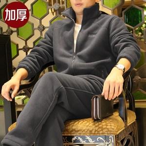 中老年男士运动服套装冬季加厚加绒抓绒衣裤卫衣休闲爸爸运动套装