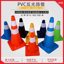 优质PVC路锥45cm 交通安全反光锥 环保压不坏雪糕桶锥桶厂家直销