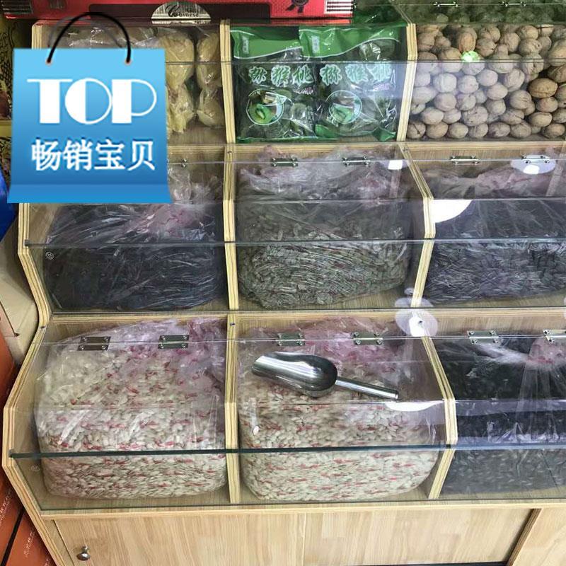 超市货架散装五谷杂粮木质展示柜粮食桶米粮f桶粮油米面便利店