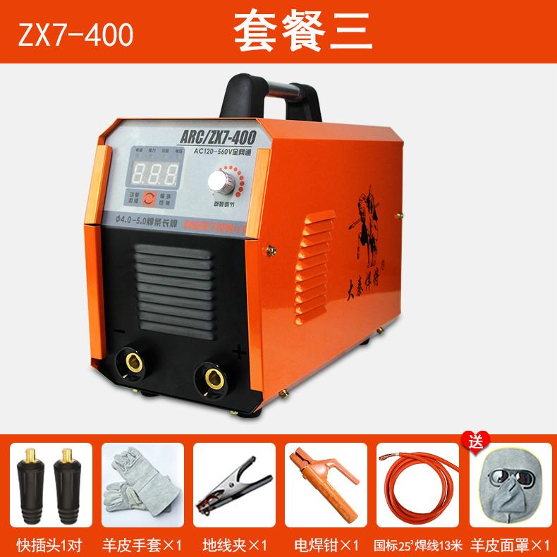 双电压220v 380v两用电焊直流焊机券后1608.00元