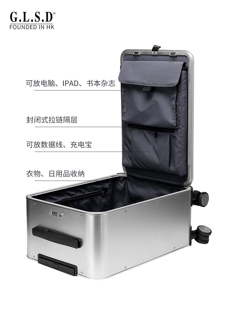 Front open cover computer bag lever password box men and women 20 inch suitcase boarding light suitcase universal wheel 24