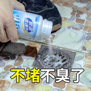 管道疏通剂通下水道厕所厨房卫生间通马桶堵塞除臭剂强力溶解神器