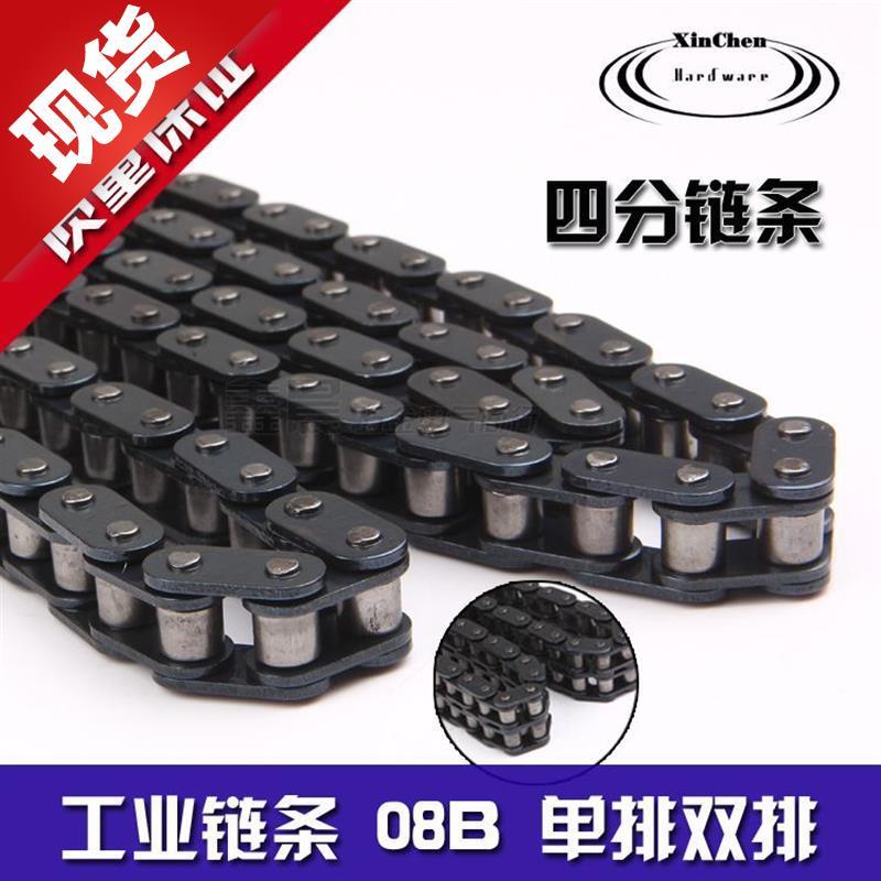 Роликовые цепи Артикул 601566790560