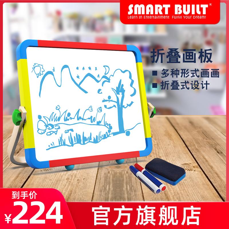 SMARTBUILT儿童磁性折叠画板 双面写字小黑板2-6学习益智木质玩具,可领取5元天猫优惠券