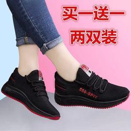 买一送一/两双装】老北京布鞋女运动软底百搭学生跑步鞋防滑底图片
