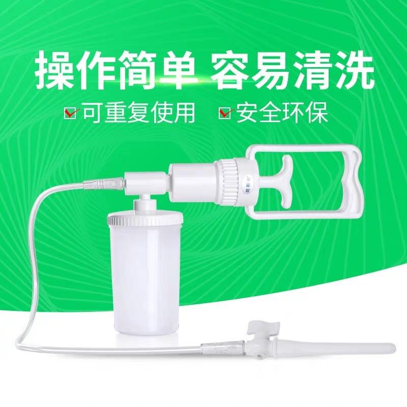 排便清肠器洗肠道医用家用罐肠润肠通便排毒便秘神器排宿便水疗仪