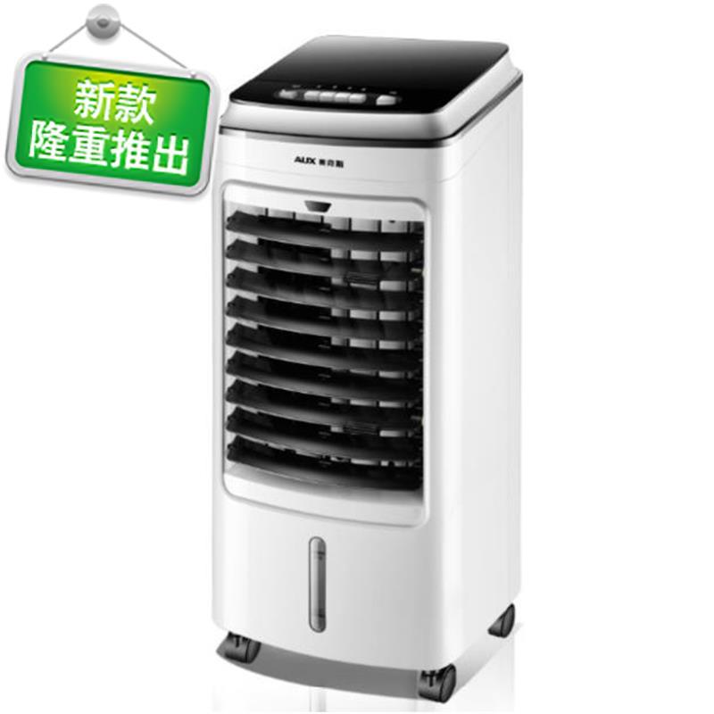 满447.00元可用8.94元优惠券清凉制冷小型z家用现代新款空调扇