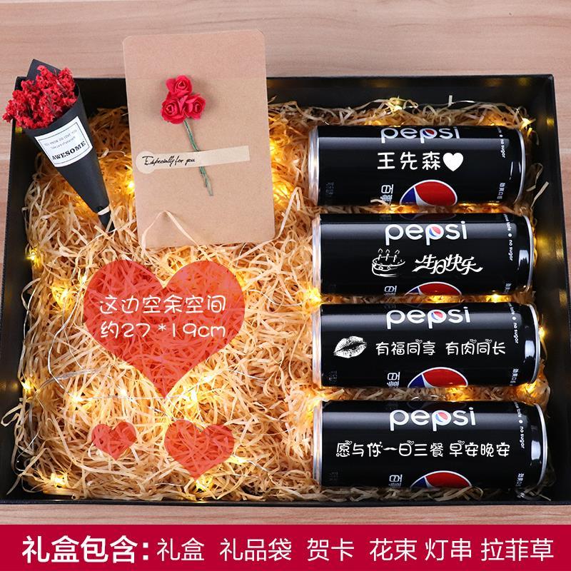 可乐定制易拉罐刻字送男朋友老公生日礼物男生七夕情人节礼盒diy有赠品