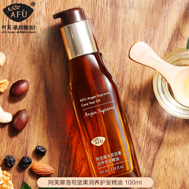 AVO Moroccan hair care essential oil women wash free and smooth hair curly hair anti hair oil fragrance lasting