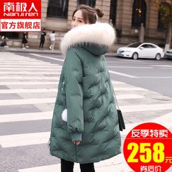 南极人真毛领羽绒服女中长款2020年冬季新款刺绣外套反季清仓特卖