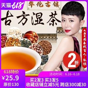 领5元券购买【预售】颜堂红豆芡实茶祛花湿男女丸