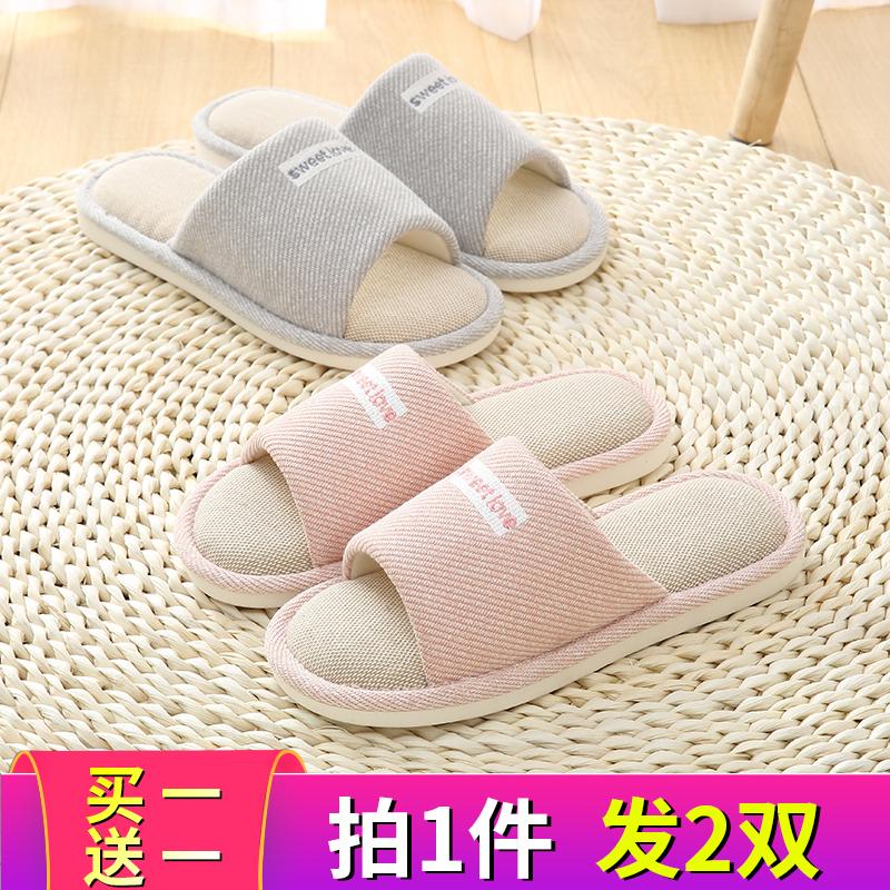 Buy one get one free couple home linen slippers women and men summer indoor four seasons cotton hemp home non slip floor mop soft bottom