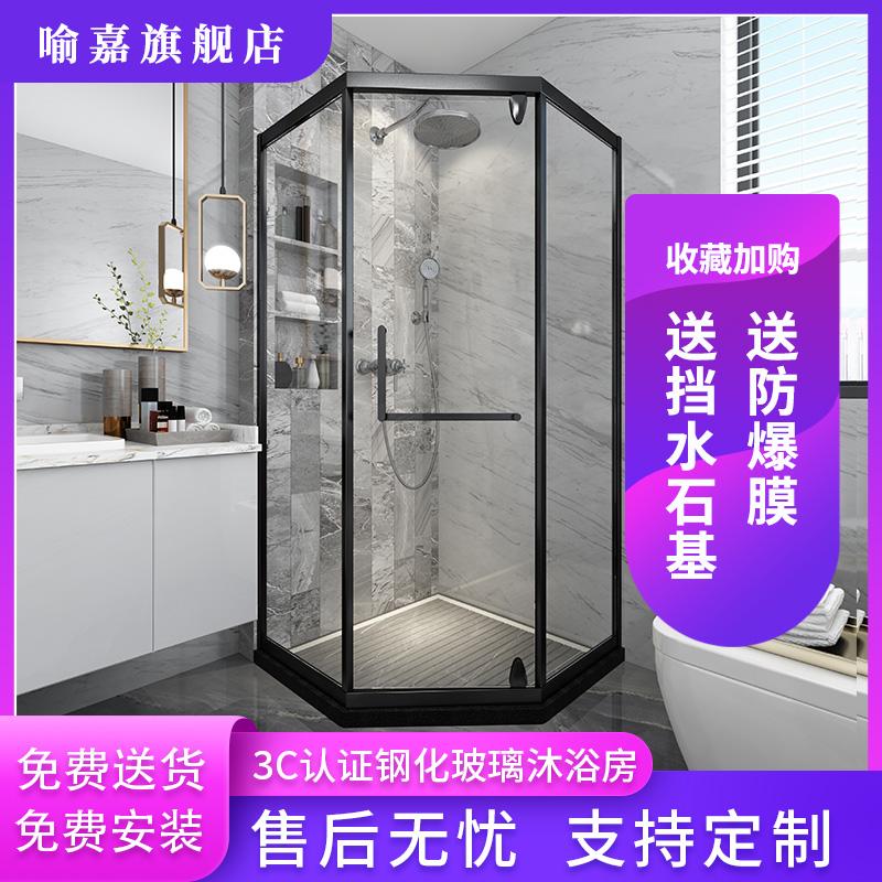 钻石型淋浴房 整体浴室方形移门沐浴房钢化玻璃冲凉房一字型隔断