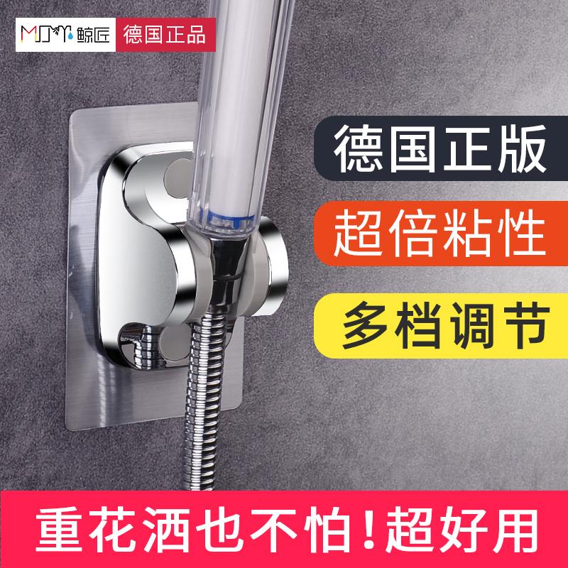 免打孔花洒支架升降杆淋浴头花洒固定座淋雨喷头底座淋浴管配件