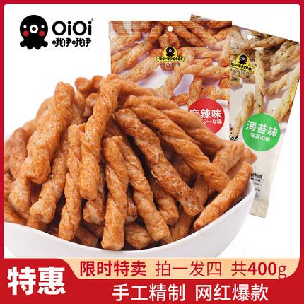 哦伊哦伊手工小麻花100gX4袋装休闲食品酥脆糕点怀旧特产零食小吃