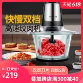 九阳电动绞肉机家用大容量料理机多功能搅肉碎肉绞陷小型全自动