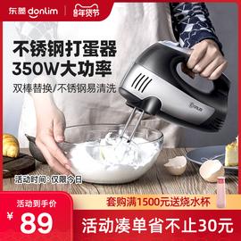 东菱 HM925S-A打蛋器电动家用烘焙工具小型和面奶油不锈钢打蛋机