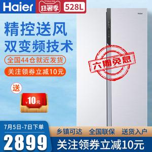 领10元券购买海尔双门对开门变频白色大容量冰箱